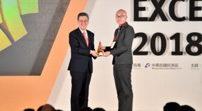 EvO Lectus winning 2018 Taiwan Excellence Gold Award!